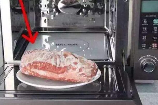 微波炉解冻肉