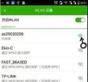 我手机连不上自家wifi,密码输入对了连不上网